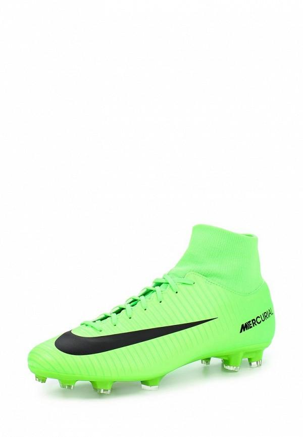 Бутсы Nike 903609-303