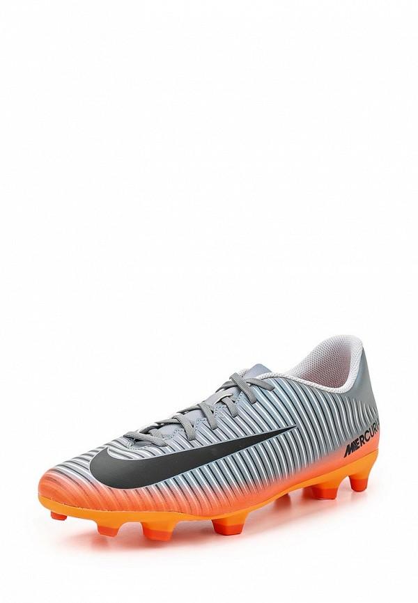 Бутсы Nike 852535-001