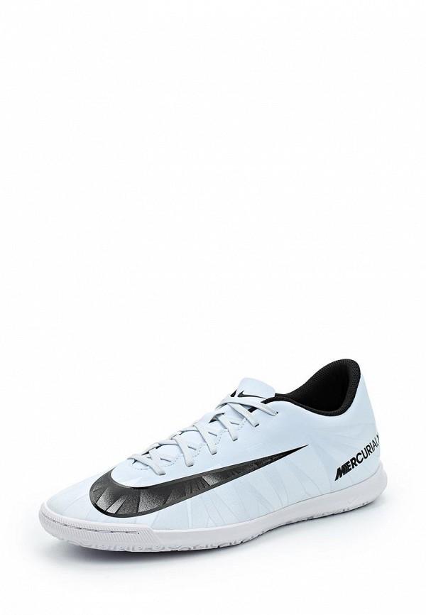 Бутсы зальные Nike Nike NI464AMUFW86 бутсы зальные nike nike ni464akufw33