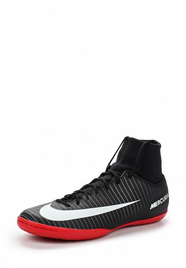 Бутсы Nike Nike NI464AMUFX45 бутсы зальные nike nike ni464amhbs90