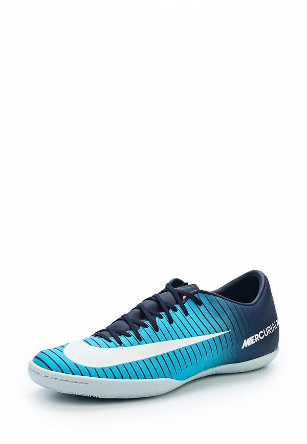 Бутсы зальные Nike Nike NI464AMUFZ37 бутсы зальные nike nike ni464akaany5