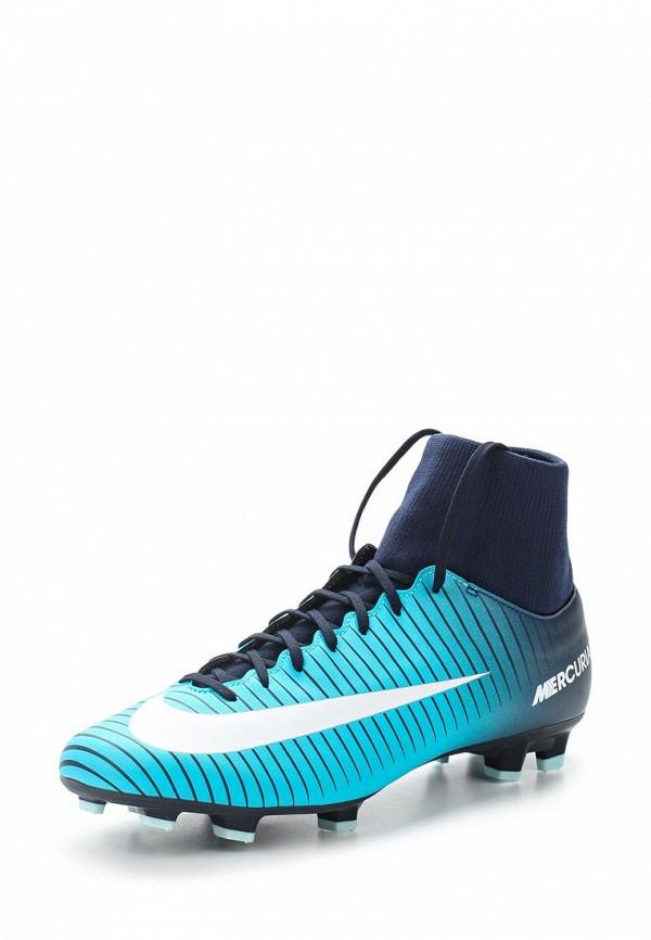Бутсы Nike Nike NI464AMUFZ85 бутсы nike цвет фиолетовый