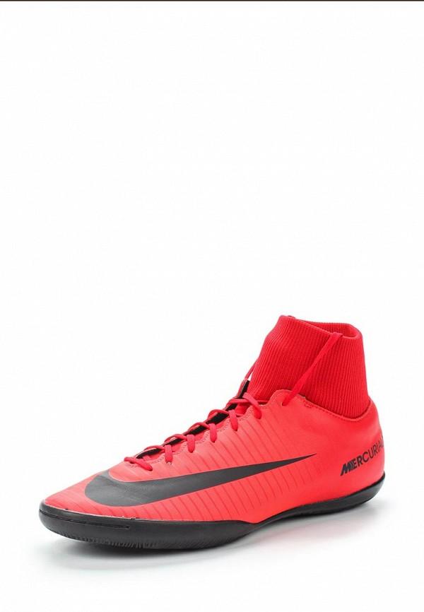 Бутсы зальные Nike Nike NI464AMUFZ87 бутсы зальные nike nike ni464akaany5