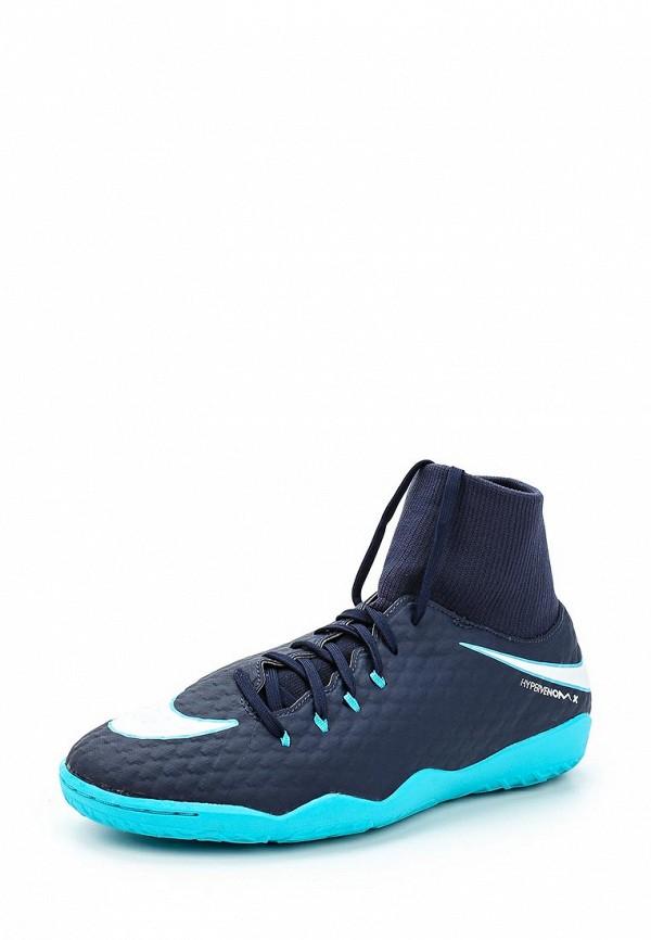 Бутсы зальные Nike Nike NI464AMUFZ92 бутсы зальные nike nike ni464akufw33