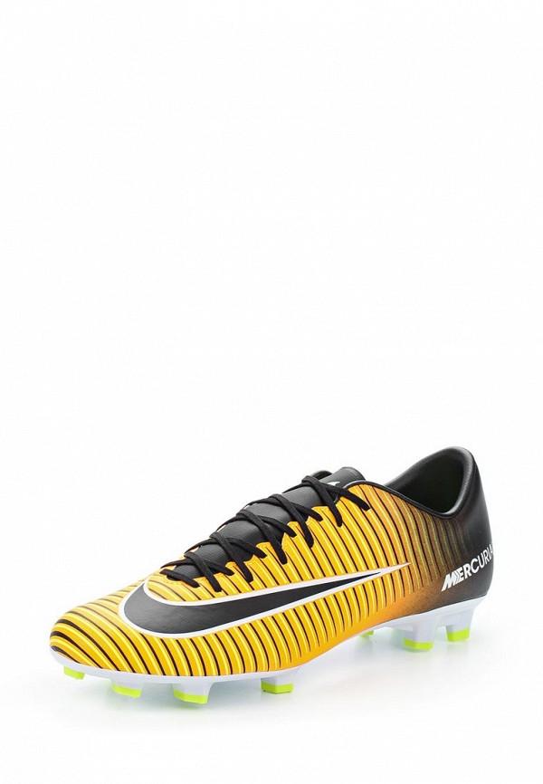 Бутсы Nike Nike NI464AMUGH20 бутсы nike цвет фиолетовый