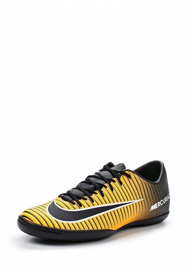 Бутсы зальные Nike Nike NI464AMUGH22 бутсы nike nike ni464amjff16