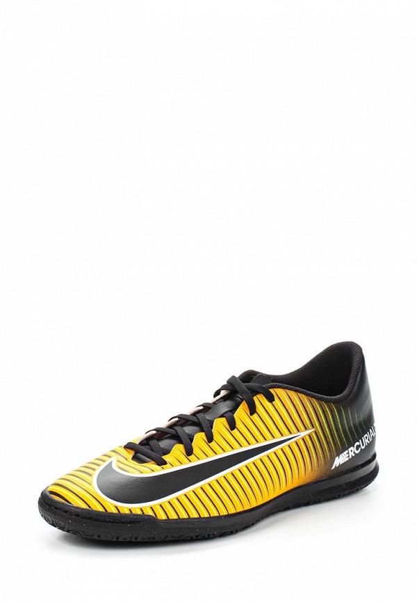 Бутсы зальные Nike Nike NI464AMUGH26 бутсы зальные nike nike ni464amufz57