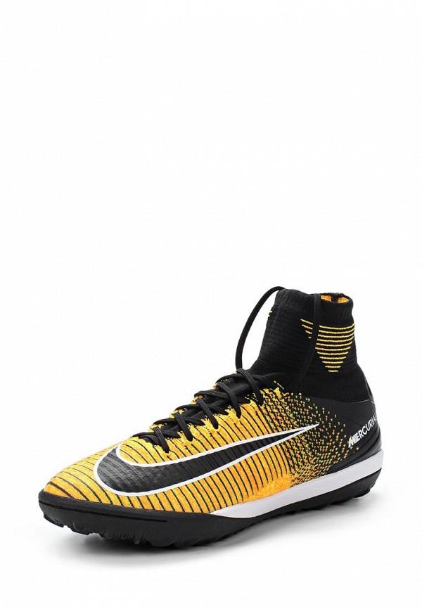 Фото Шиповки Nike. Купить с доставкой