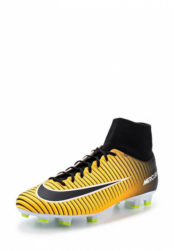 Бутсы Nike Nike NI464AMUGJ89 бутсы nike цвет фиолетовый