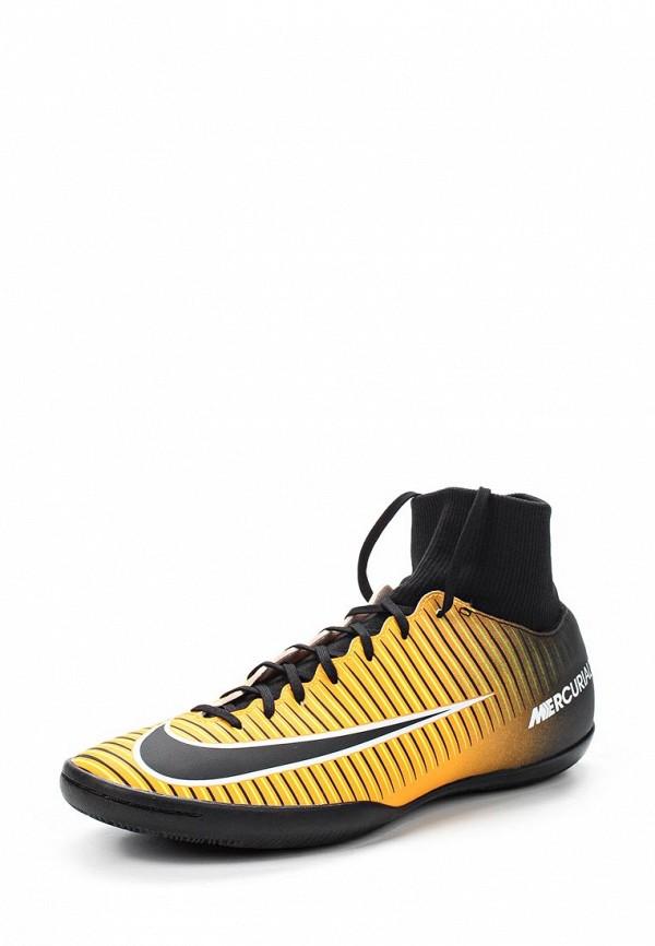 Бутсы Nike Nike NI464AMUGJ90 детские бутсы nike бутсы nike jr phantom 3 elite df fg ah7292 081