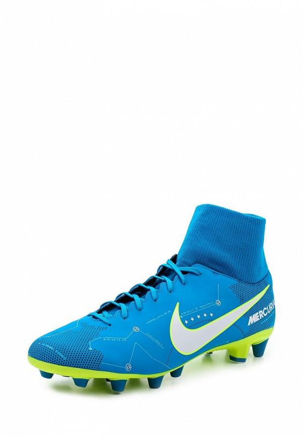 Бутсы Nike Nike NI464AMUGL30 бутсы зальные nike nike ni464amhbs90