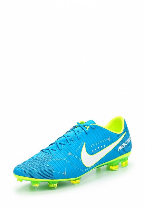 Бутсы Nike Nike NI464AMUGL31 детские бутсы nike бутсы nike jr phantom 3 elite df fg ah7292 081
