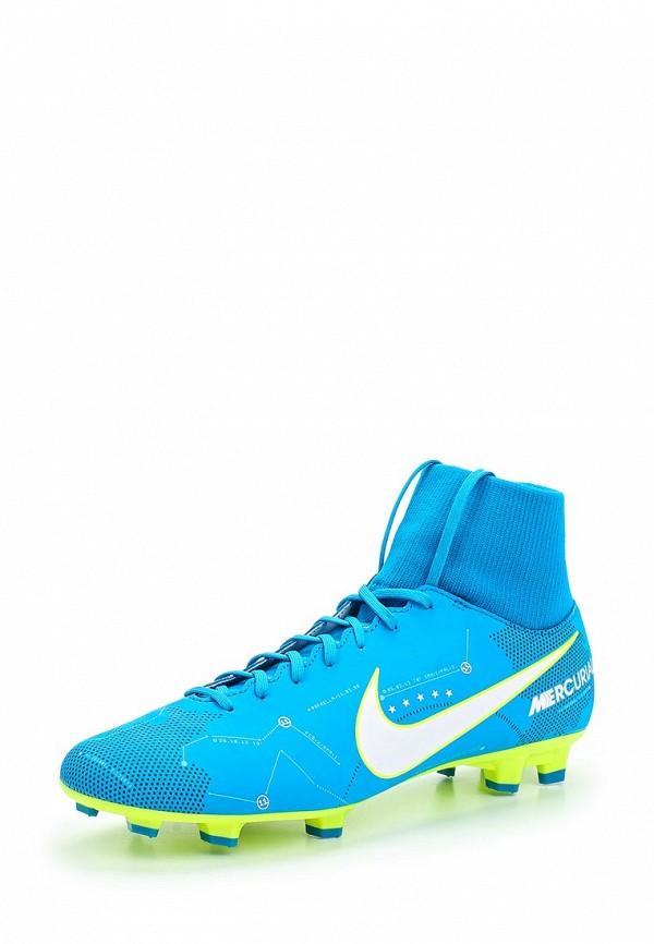 Бутсы Nike Nike NI464AMUGL32 бутсы nike цвет фиолетовый