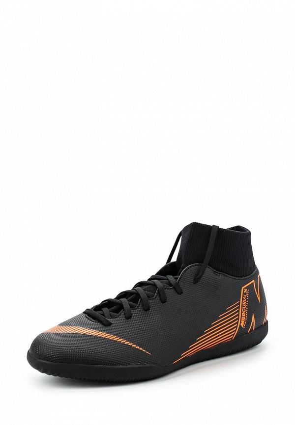 Бутсы зальные Nike Nike NI464AUAAQE1 бутсы nike nike ni464amjff16