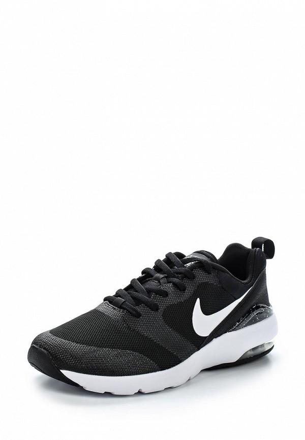 Женские кроссовки Nike (Найк) 749510-004