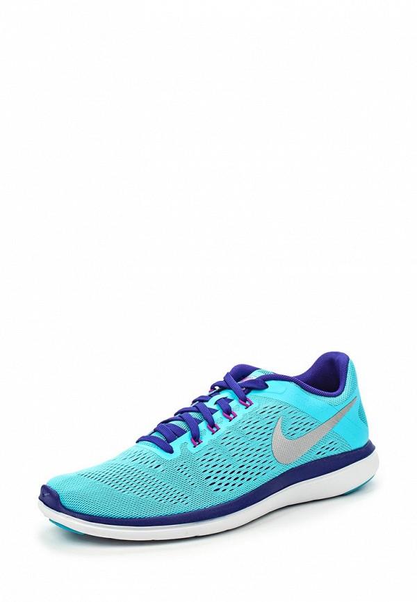 Женские кроссовки Nike (Найк) 830751-400