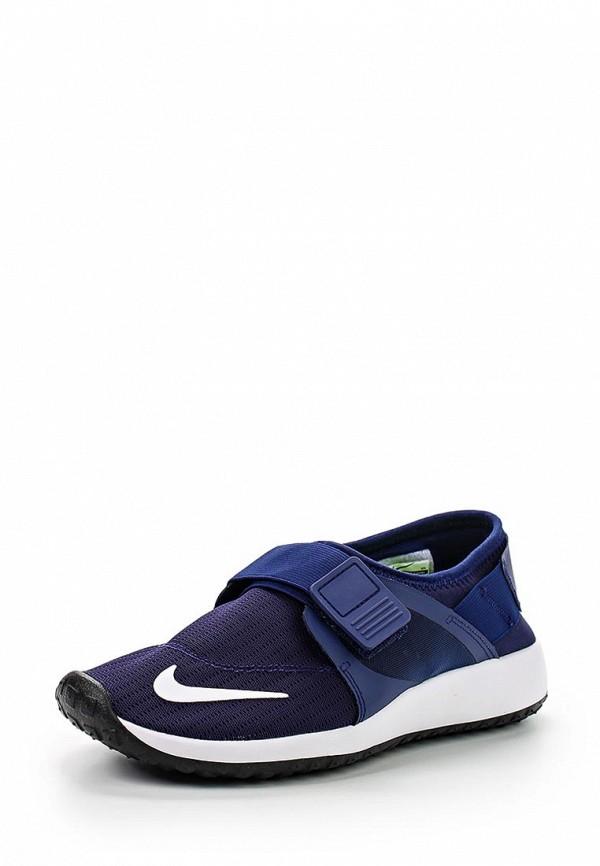 Женские кроссовки Nike (Найк) 832509-417