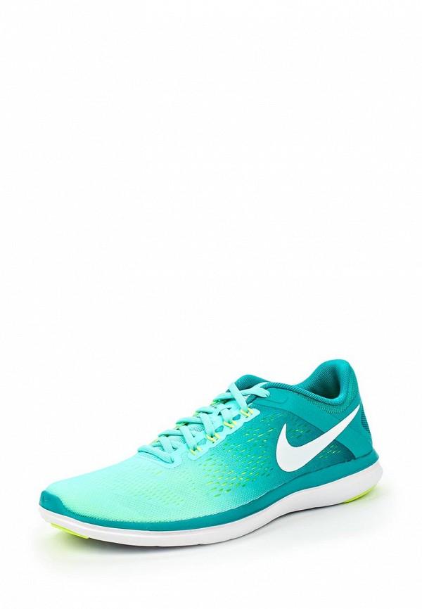Женские кроссовки Nike (Найк) 830751-300