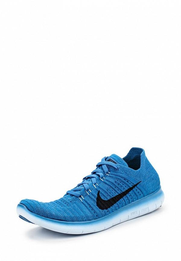 Женские кроссовки Nike (Найк) 831070-402