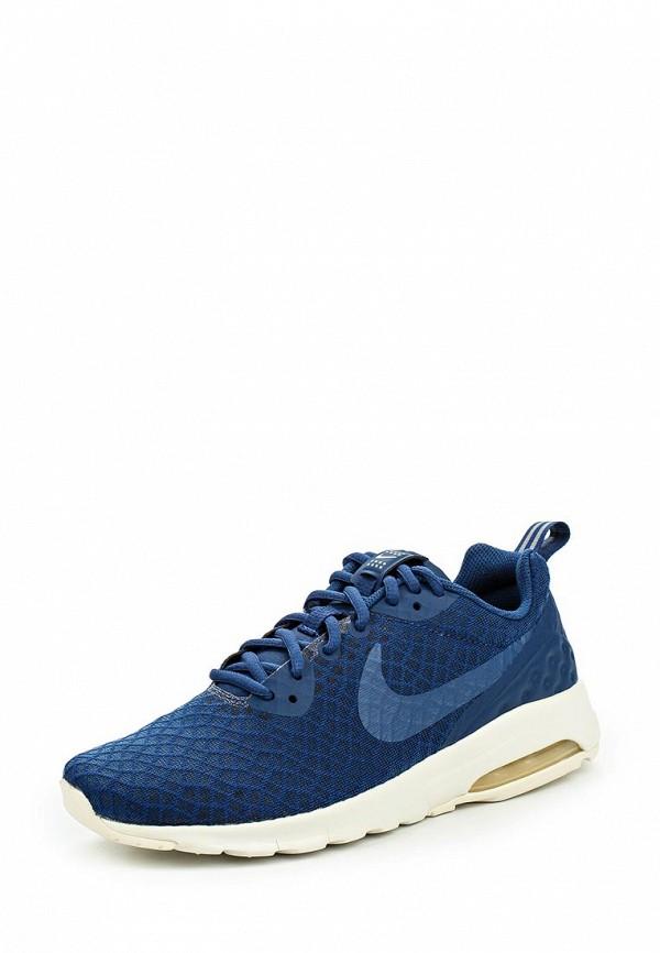 Женские кроссовки Nike (Найк) 844895-440