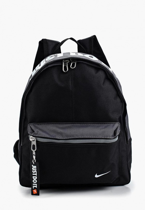 Рюкзак Nike Nike NI464BKEUD34 рюкзак nike nike ni464bkabaq3