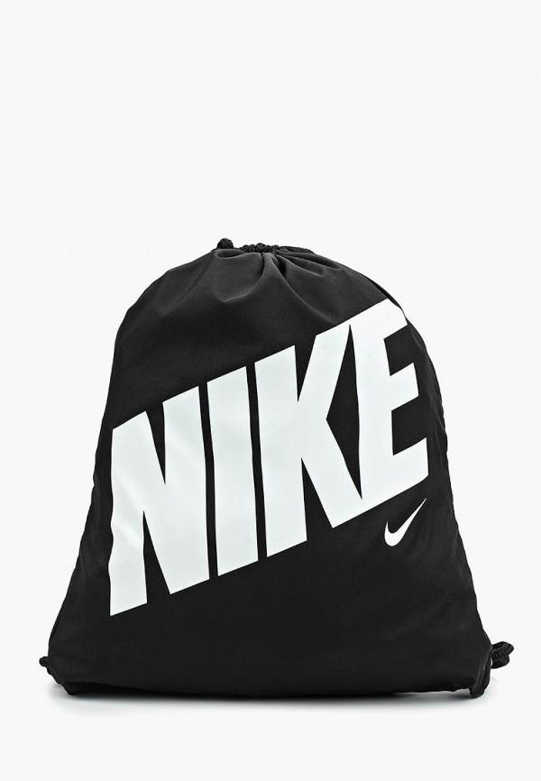Фото Мешок Nike. Купить с доставкой