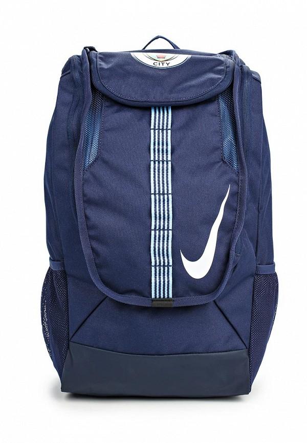 Городской рюкзак Nike (Найк) BA5036-410