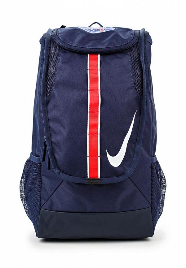 Спортивный рюкзак Nike (Найк) BA5039-411