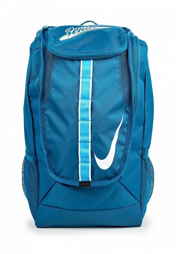 Городской рюкзак Nike (Найк) BA5040-301