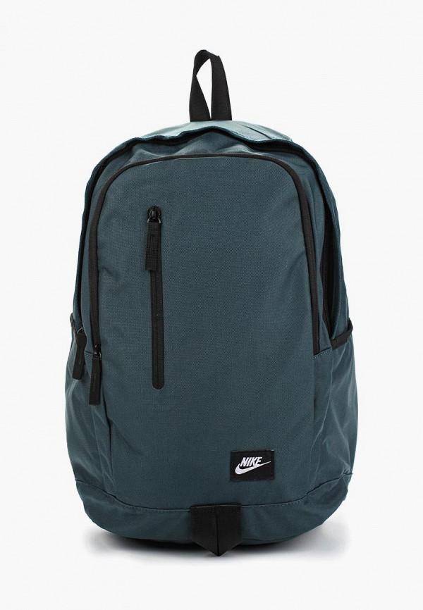 Рюкзак Nike Nike NI464BUBBIO0 рюкзак nike nike ni464bkabaq3
