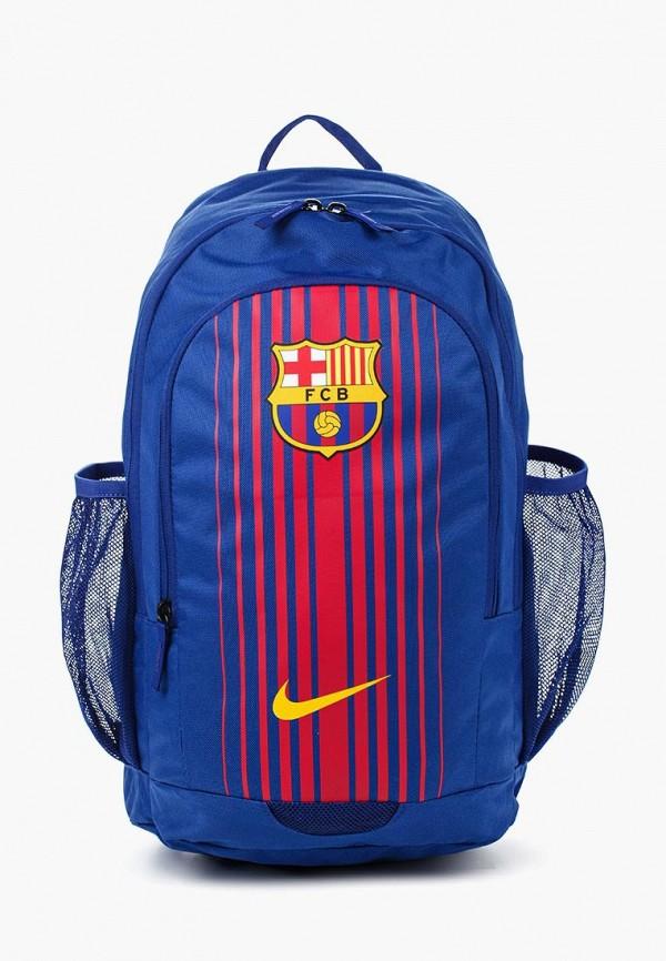 Рюкзак Nike Nike NI464BUUEX23 рюкзак nike nike ni464bkabaq3