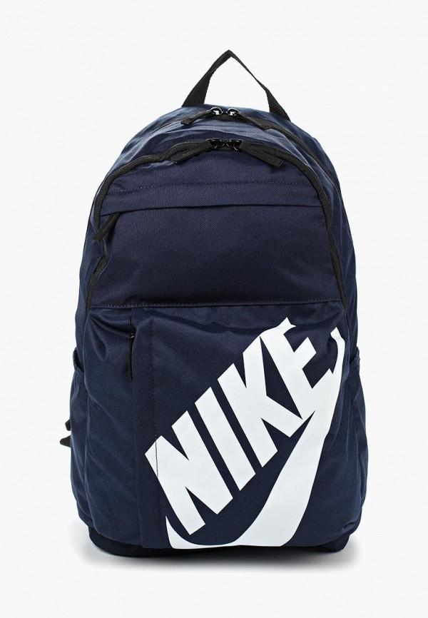 Рюкзак Nike Nike NI464BUUFA28 рюкзак nike nike ni464bkabaq3