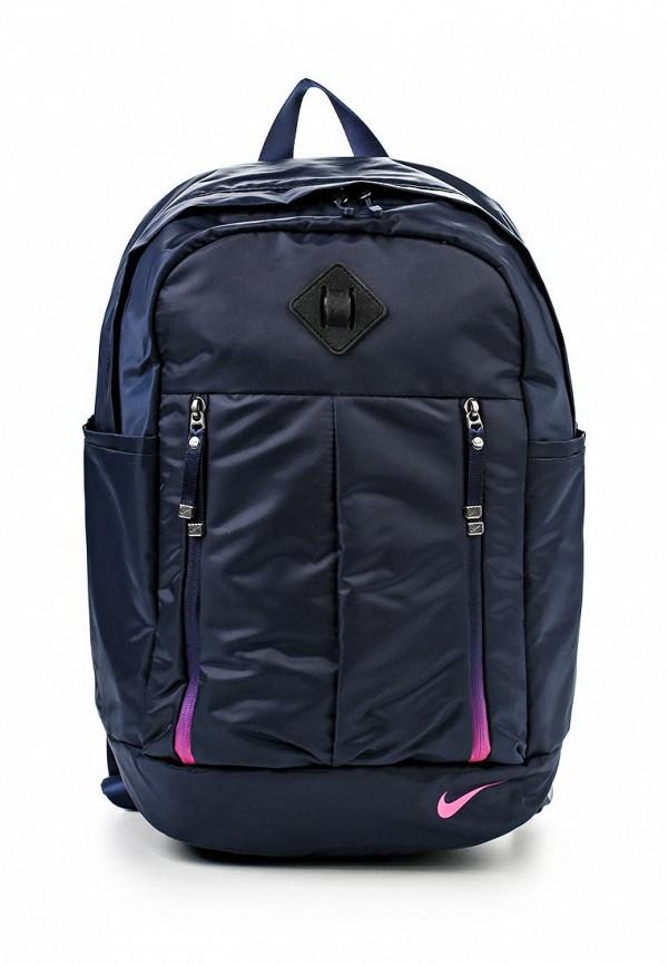 Городской рюкзак Nike (Найк) BA5241-451