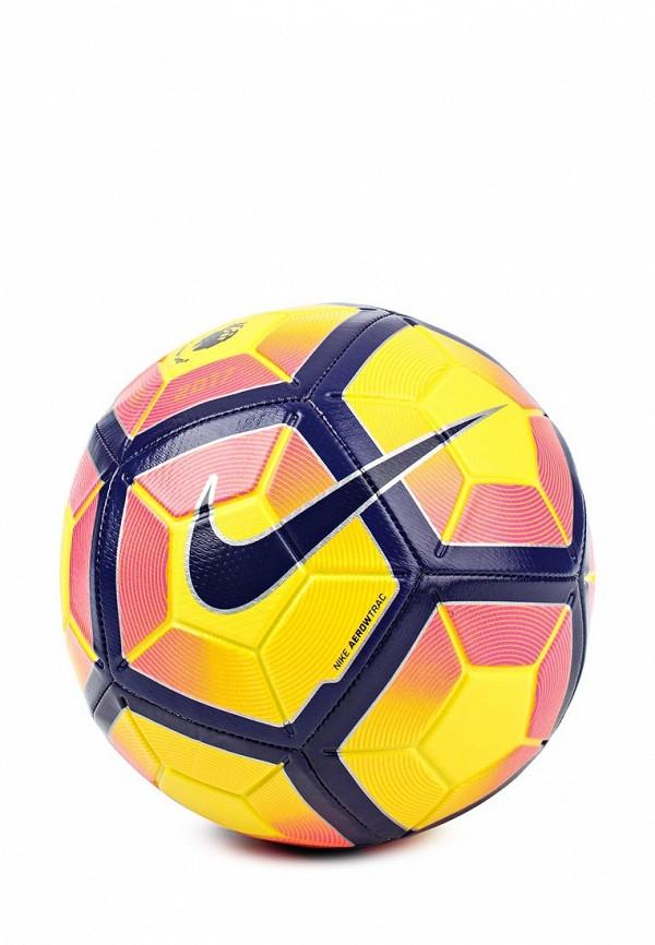 Мяч футбольный Nike SC2987-702