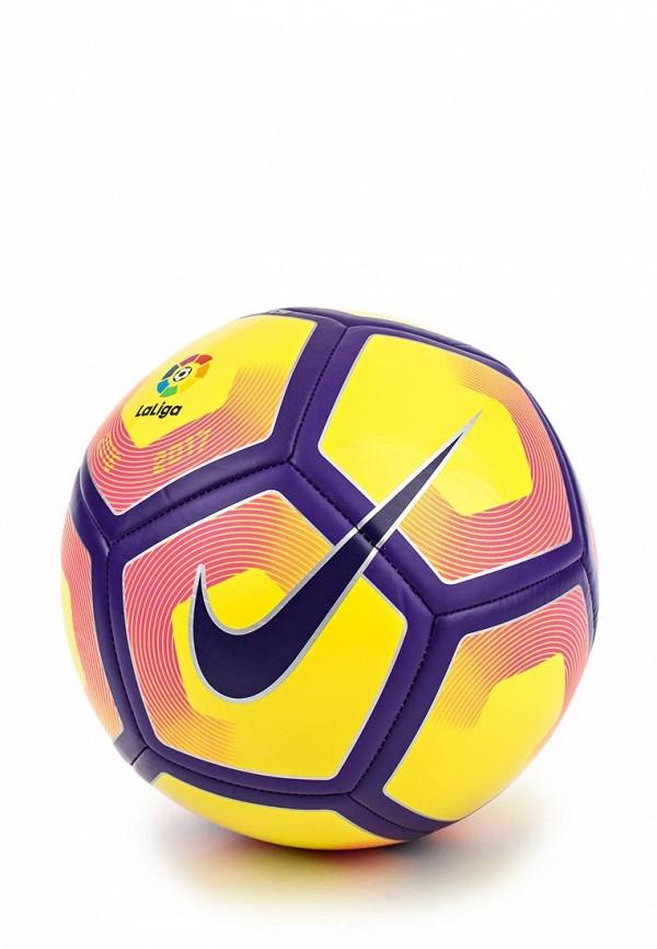 Мяч футбольный Nike SC2992-702