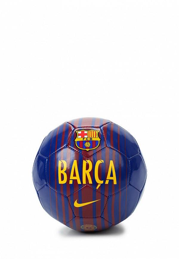 Мяч футбольный Nike Nike NI464DURYL63 мяч футбольный nike premier team fifa р 5