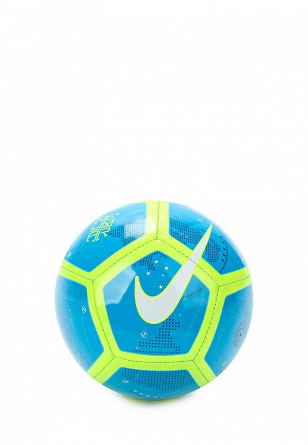 Мяч футбольный Nike Nike NI464DUUFB19 мяч футбольный nike premier team fifa р 5