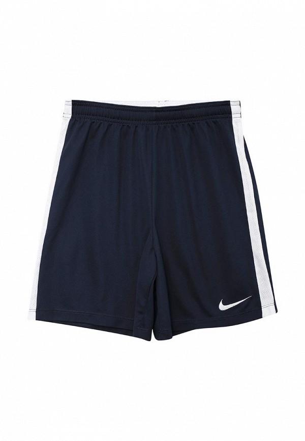 Шорты для девочек Nike (Найк) 832901-451