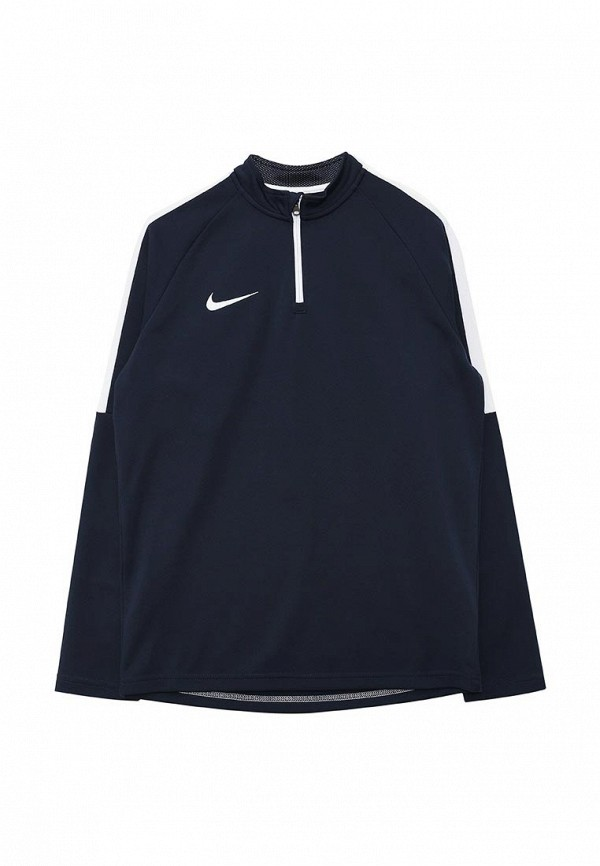 Толстовка Nike (Найк) 839358-451
