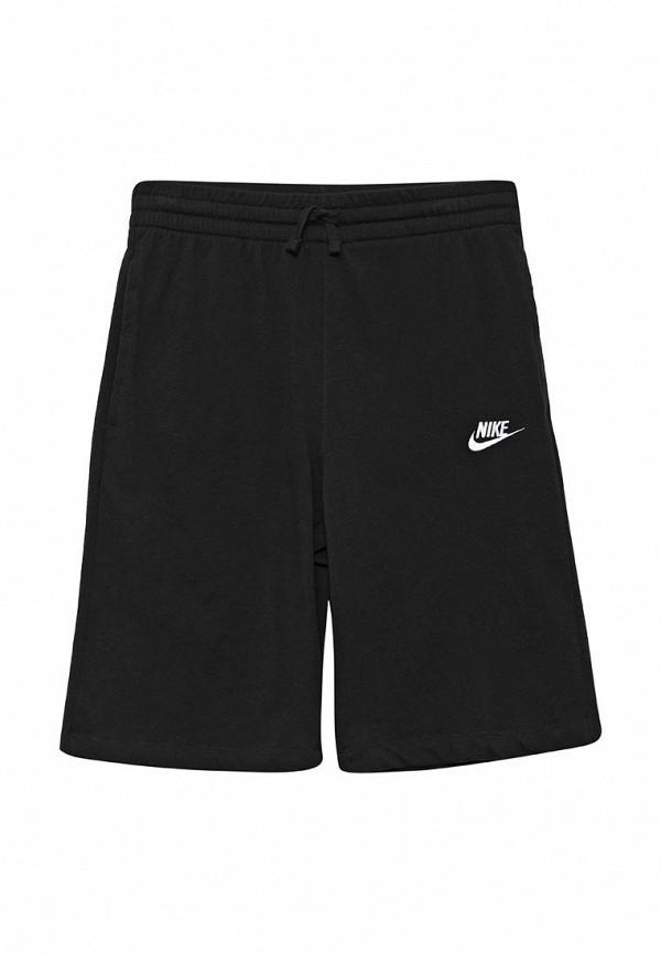 Шорты Nike (Найк) 805450-011