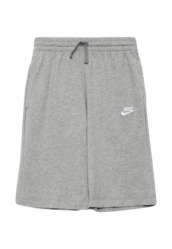 Шорты Nike (Найк) 805450-063