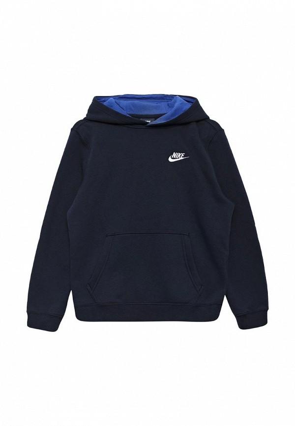Толстовка Nike (Найк) 805504-451