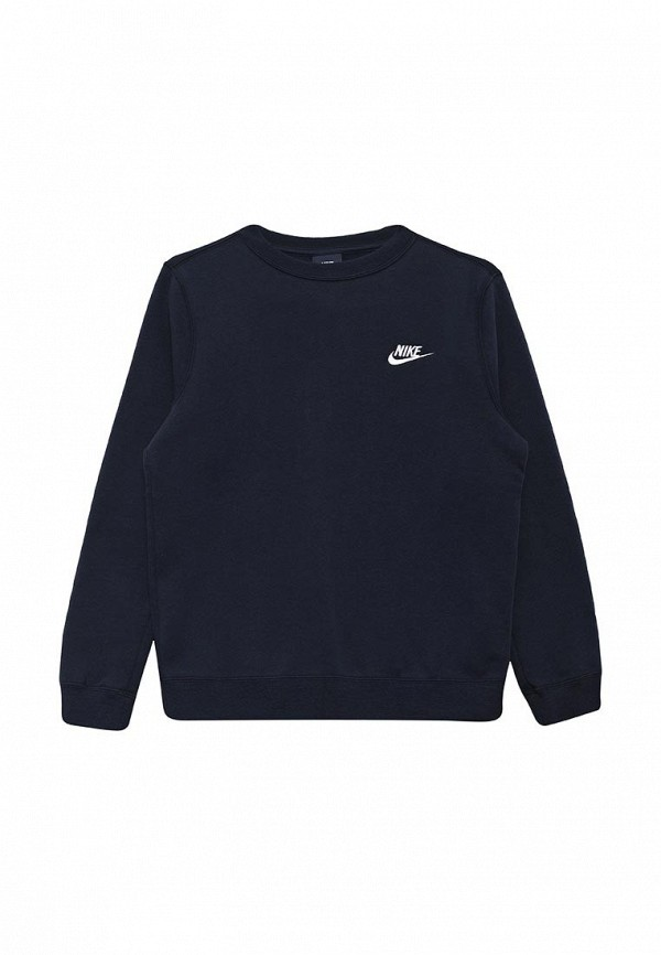 Толстовка Nike (Найк) 826436-451
