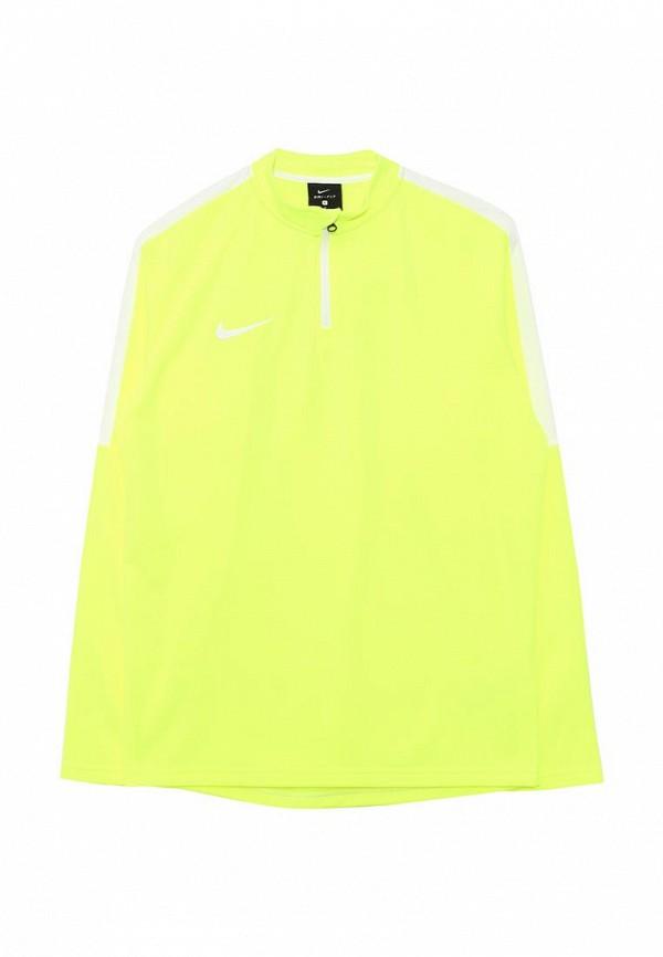 Олимпийка Nike (Найк) 839358-702