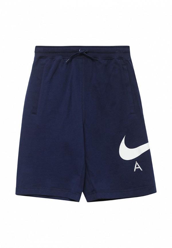 Шорты Nike (Найк) 832557-429