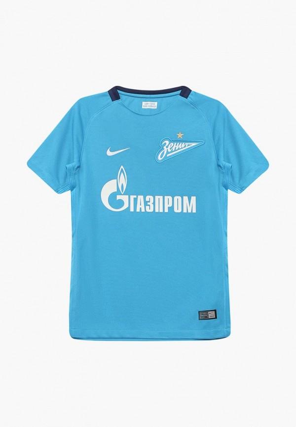 Купить Футболка спортивная Nike, ZENIT Y NK BRT STAD JSY SS HM, NI464EKBBIT2, голубой, Весна-лето 2018