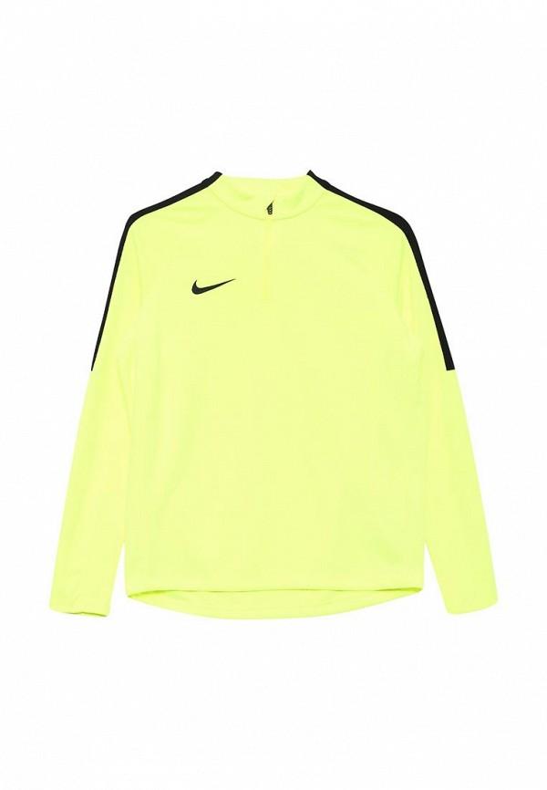 Толстовка Nike (Найк) 807245-702
