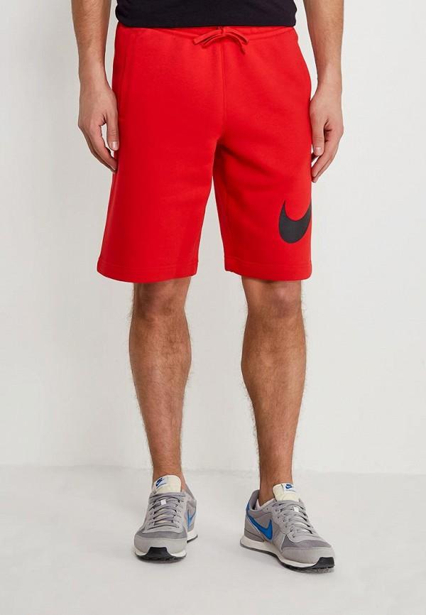 Nike Шорты Мужские Купить