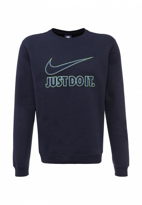 Толстовка Nike (Найк) 804645-451