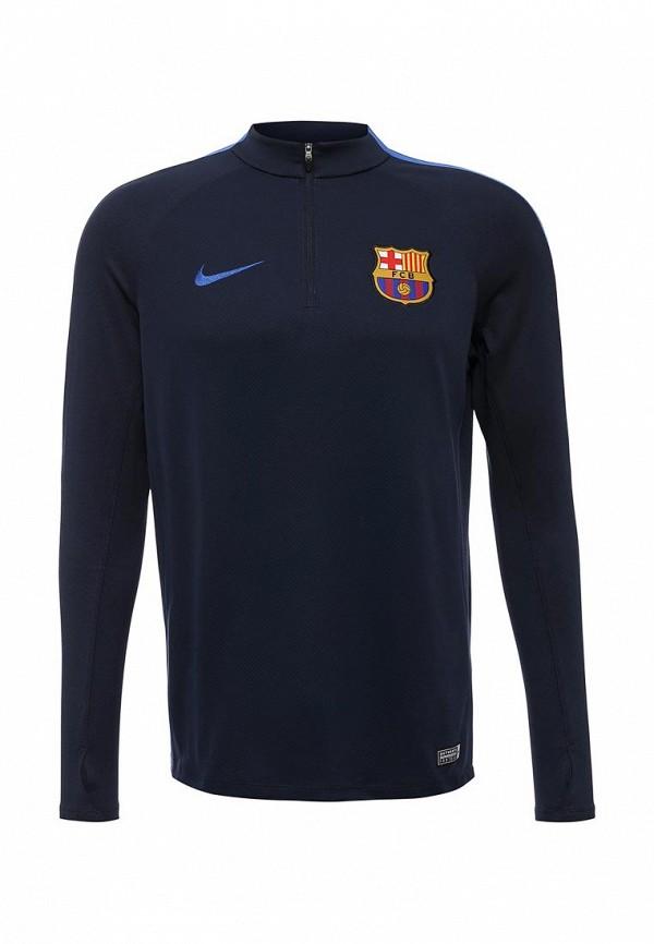 Олимпийка Nike (Найк) 808922-452